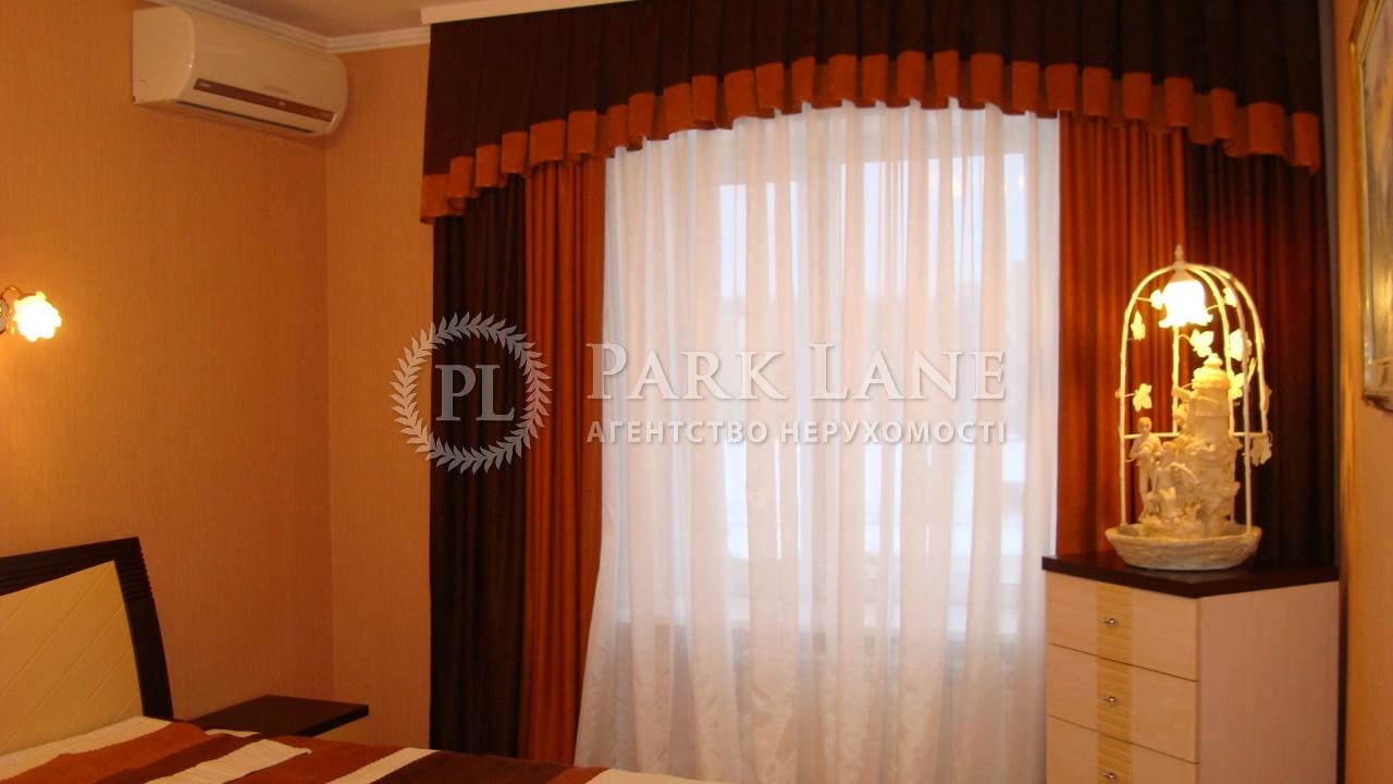 Квартира ул. Сеченова, 7а, Киев, R-2160 - Фото 8