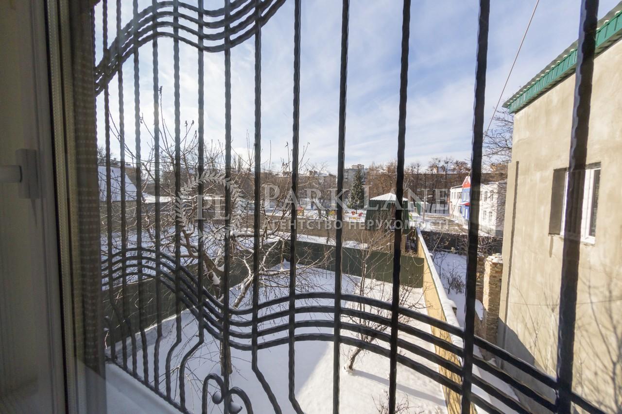 Будинок вул. Черняховського, Київ, Z-49841 - Фото 21