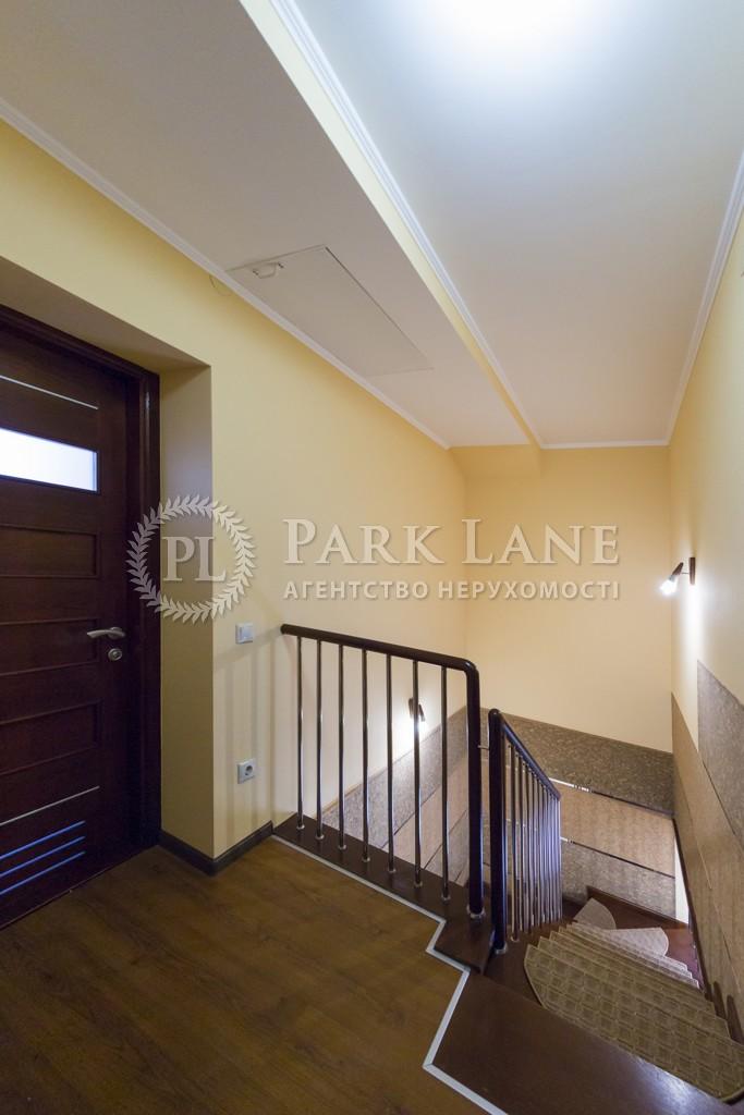 Будинок вул. Черняховського, Київ, Z-49841 - Фото 18