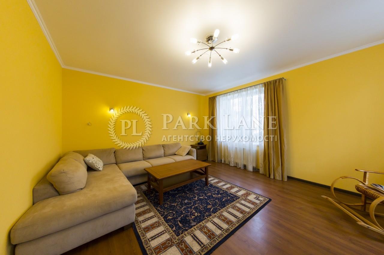 Будинок вул. Черняховського, Київ, Z-49841 - Фото 5