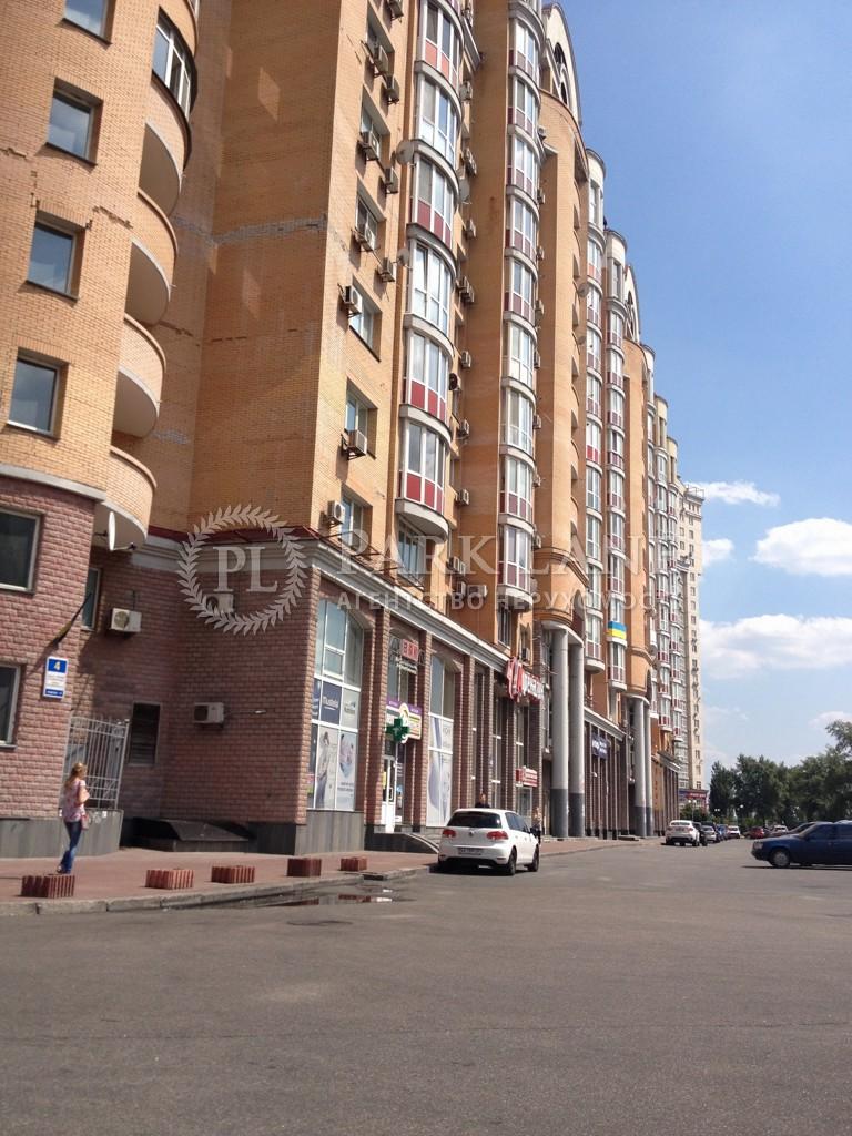 Квартира B-101756, Героев Сталинграда просп., 4 корпус 4, Киев - Фото 2