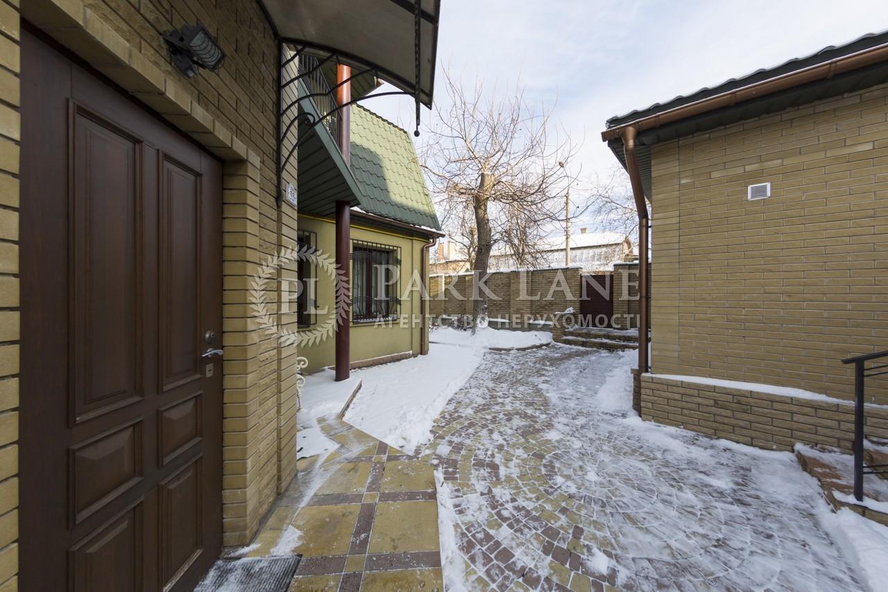 Дом ул. Черняховского, Киев, Z-49841 - Фото 23