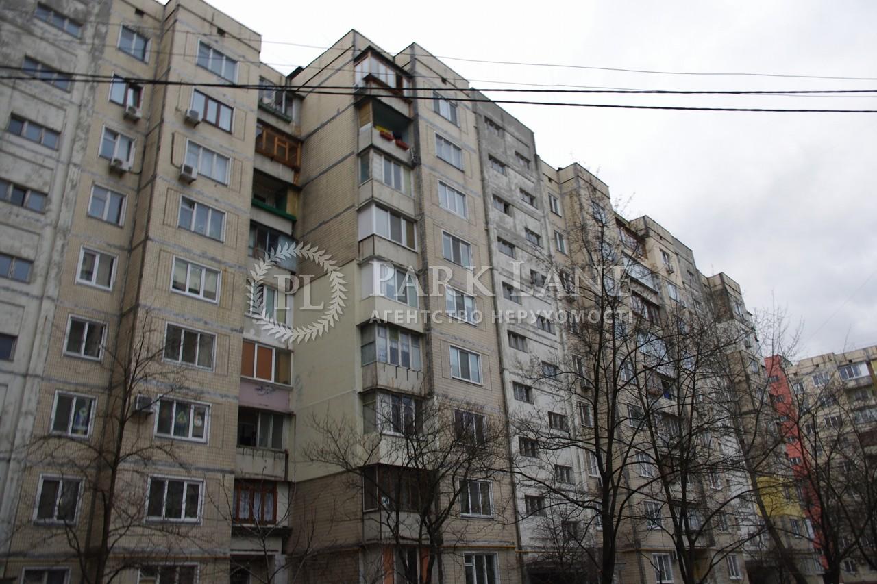 Квартира ул. Гайдай Зои, 7, Киев, N-22107 - Фото 3