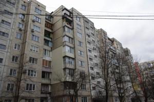 Квартира N-22107, Гайдай Зої, 7, Київ - Фото 3