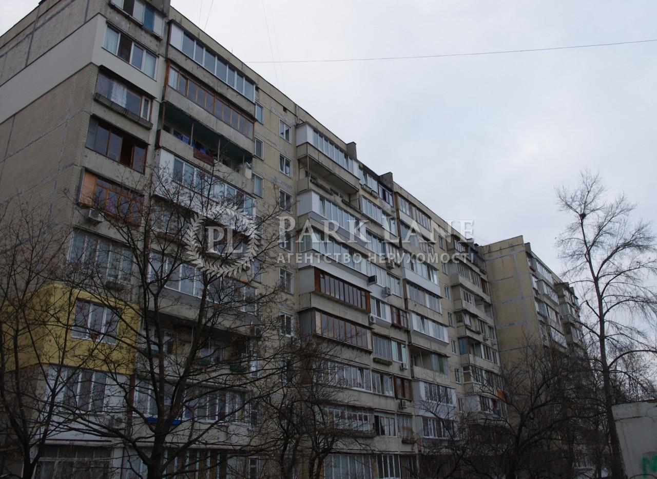 Квартира ул. Гайдай Зои, 7, Киев, N-22107 - Фото 18