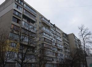 Квартира N-22107, Гайдай Зої, 7, Київ - Фото 4