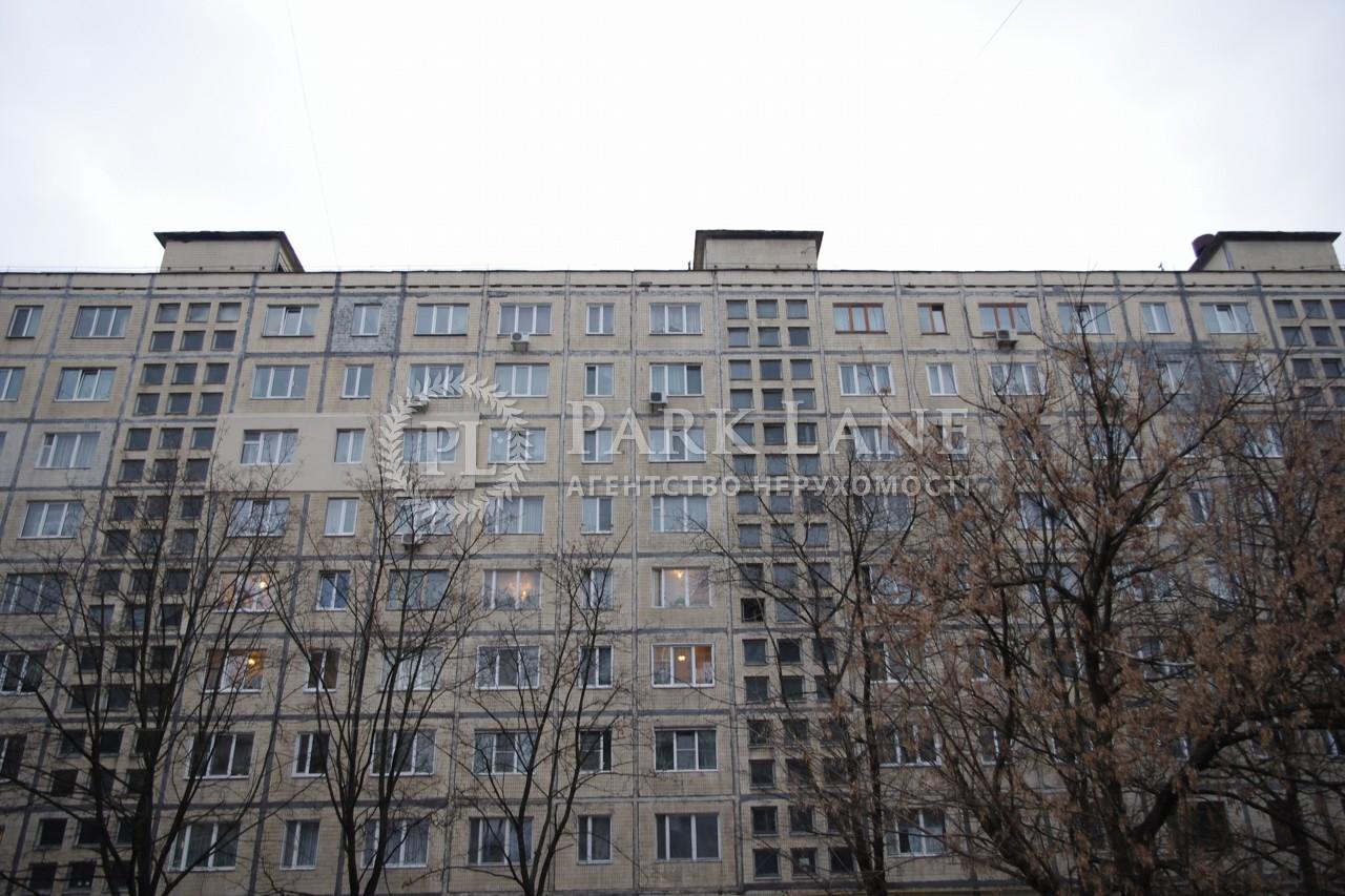 Квартира ул. Архипенко Александра (Мате Залки), 8в, Киев, Z-721548 - Фото 2