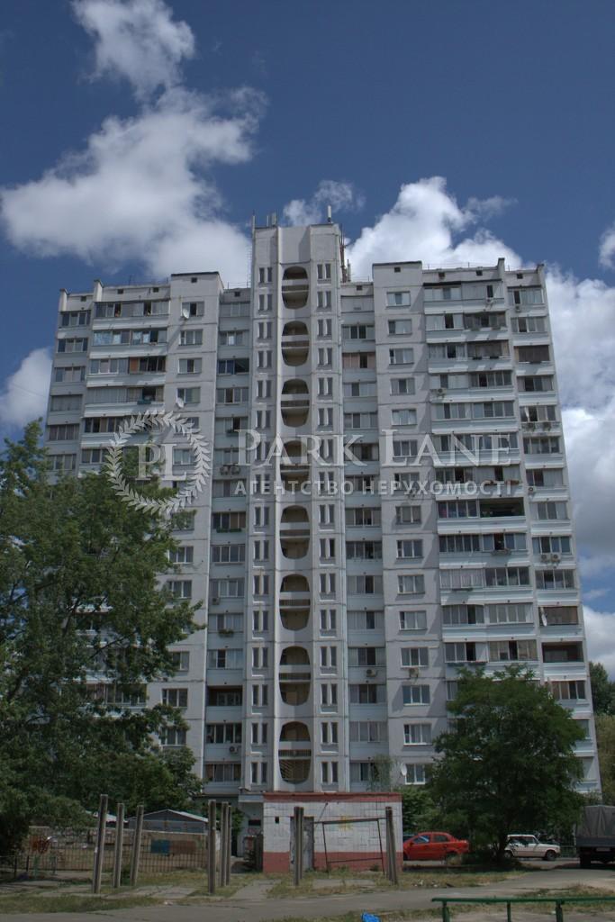 Квартира J-29603, Оболонский просп., 28б, Киев - Фото 3