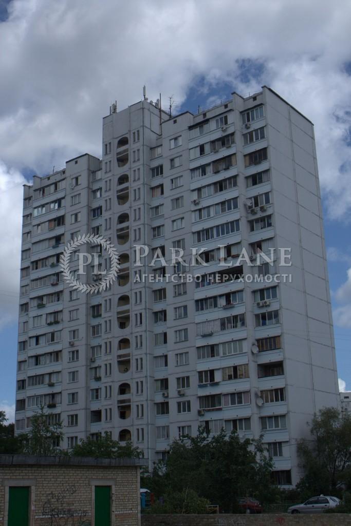 Квартира J-29603, Оболонский просп., 28б, Киев - Фото 4