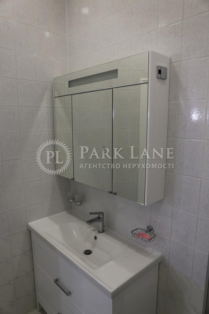 Квартира вул. Орлика П., 6, Київ, I-25587 - Фото 7