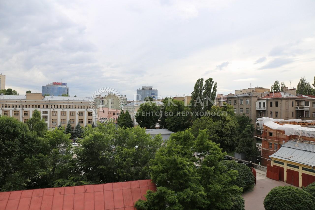 Квартира ул. Орлика Филиппа, 6, Киев, I-25587 - Фото 10
