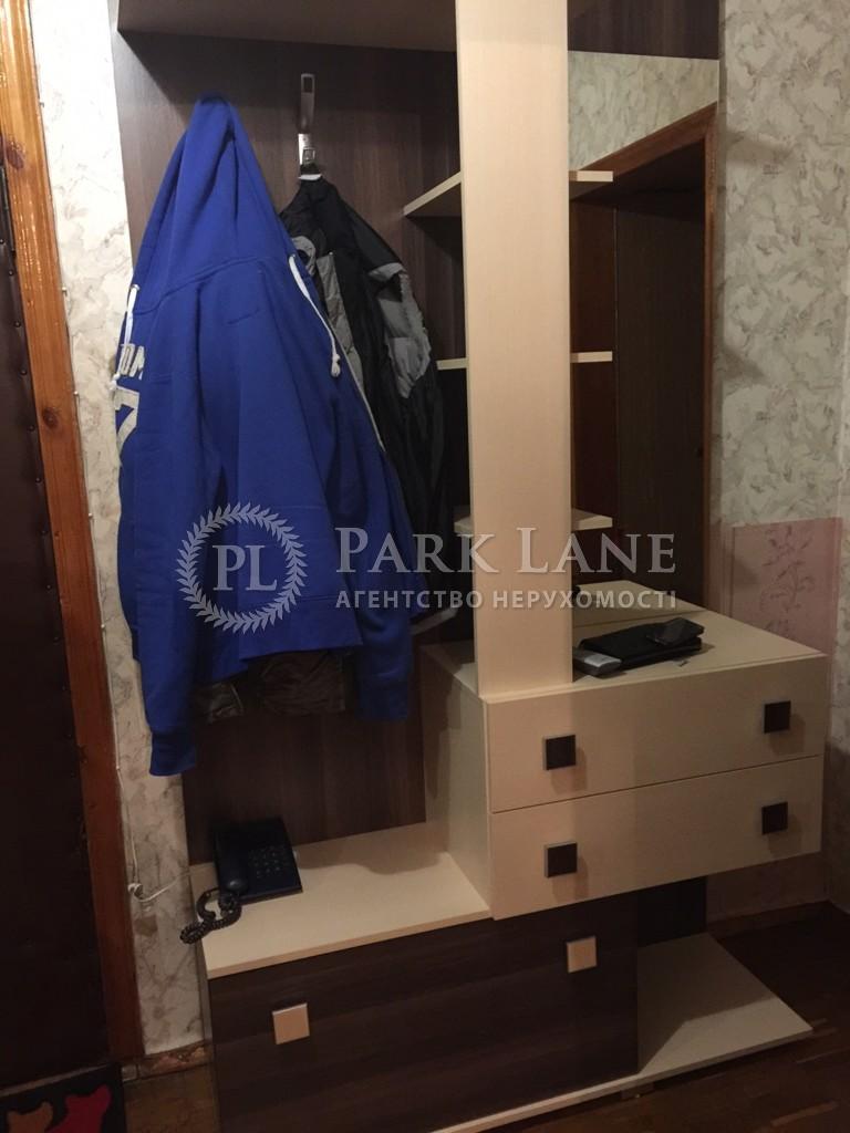 Квартира Z-1873771, Бажана Николая просп., 9д, Киев - Фото 16