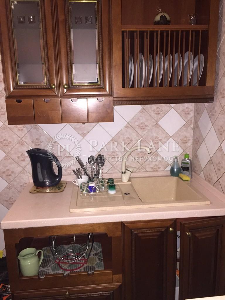 Квартира Z-1873771, Бажана Николая просп., 9д, Киев - Фото 12