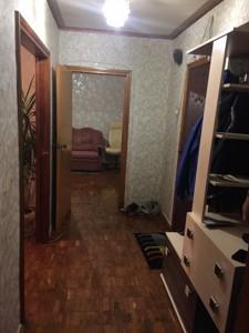 Квартира Z-1873771, Бажана Николая просп., 9д, Киев - Фото 18