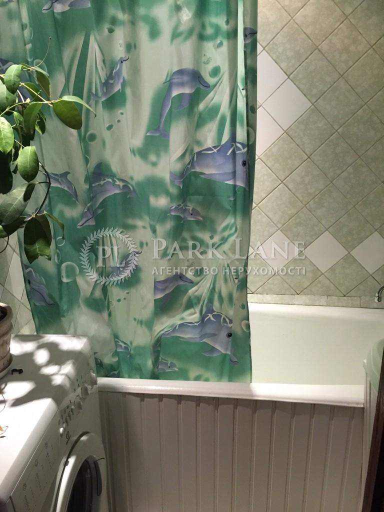 Квартира Z-1873771, Бажана Николая просп., 9д, Киев - Фото 15