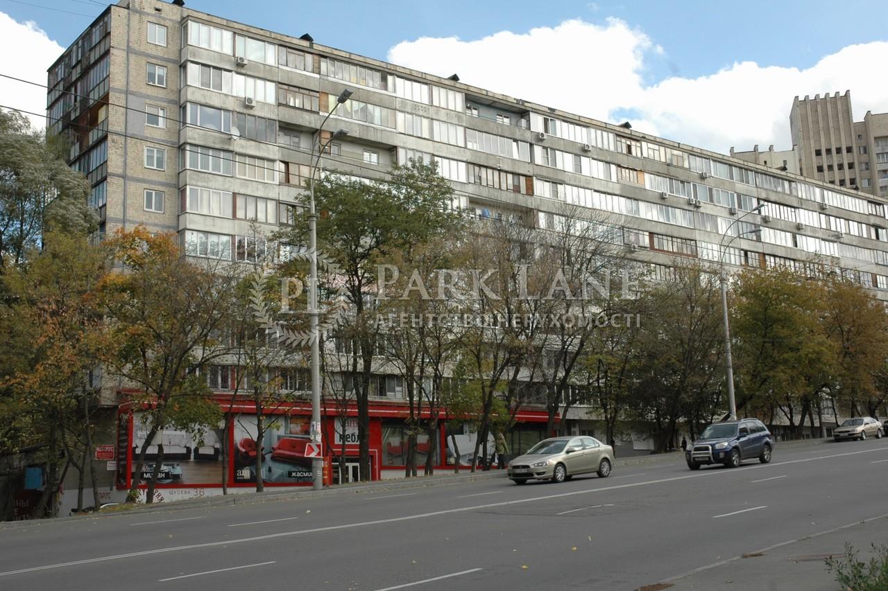 Квартира ул. Щусева, 36, Киев, H-47756 - Фото 1