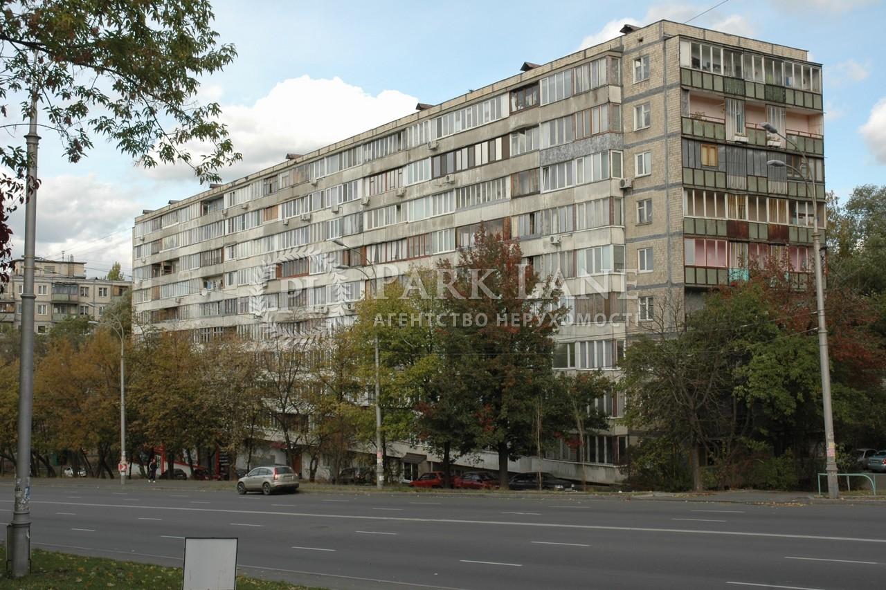 Квартира ул. Щусева, 36, Киев, H-47756 - Фото 11
