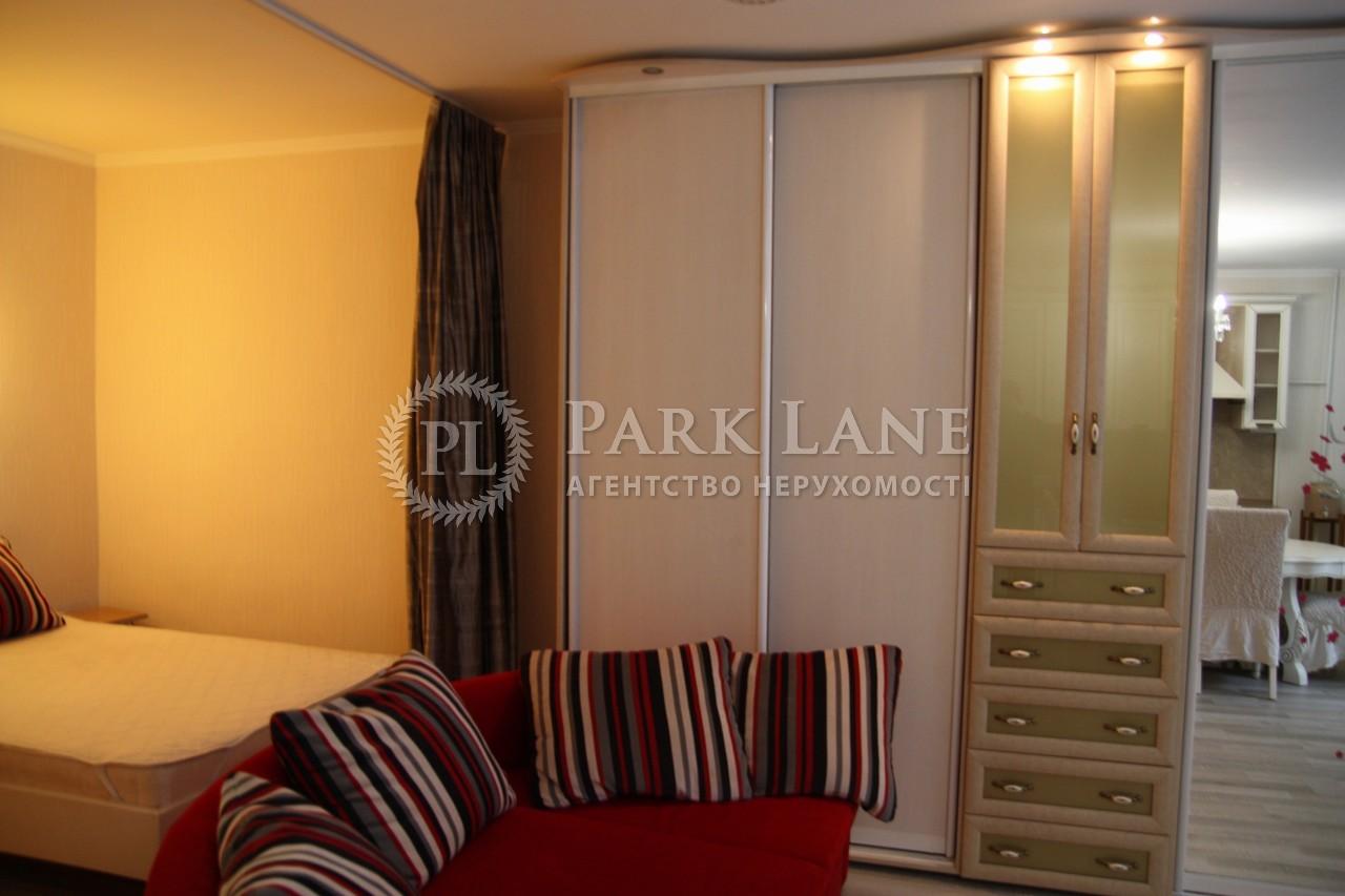 Квартира ул. Владимирская, 76б, Киев, Z-1020531 - Фото 4