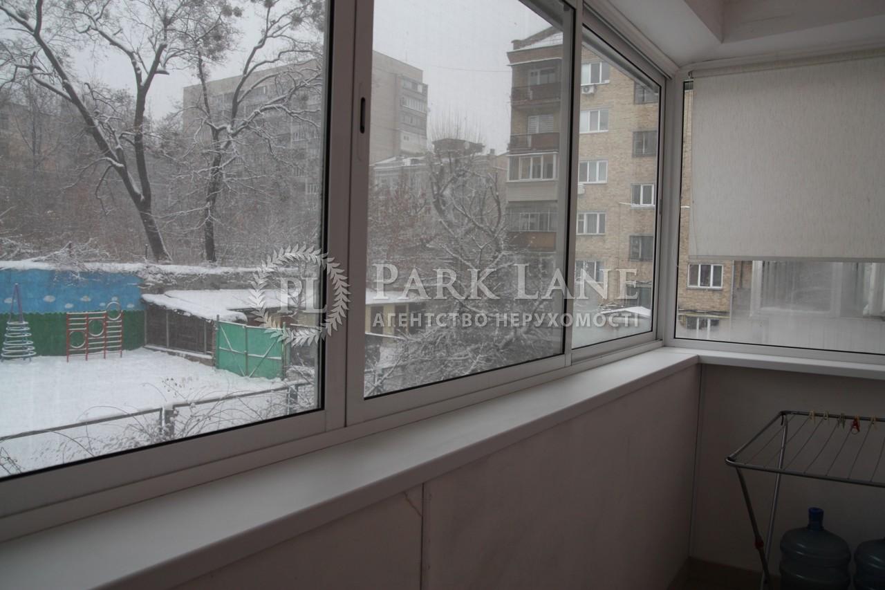Квартира ул. Владимирская, 76б, Киев, Z-1020531 - Фото 15