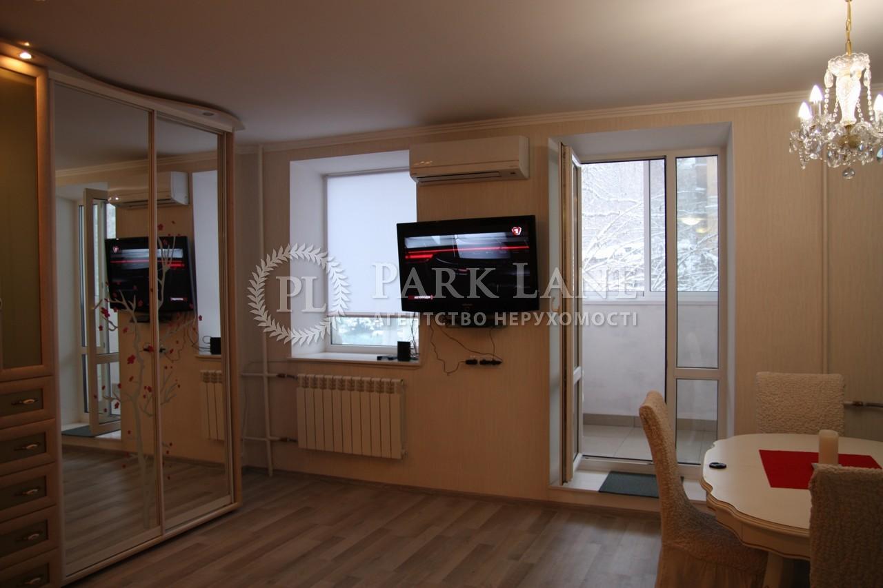 Квартира ул. Владимирская, 76б, Киев, Z-1020531 - Фото 3