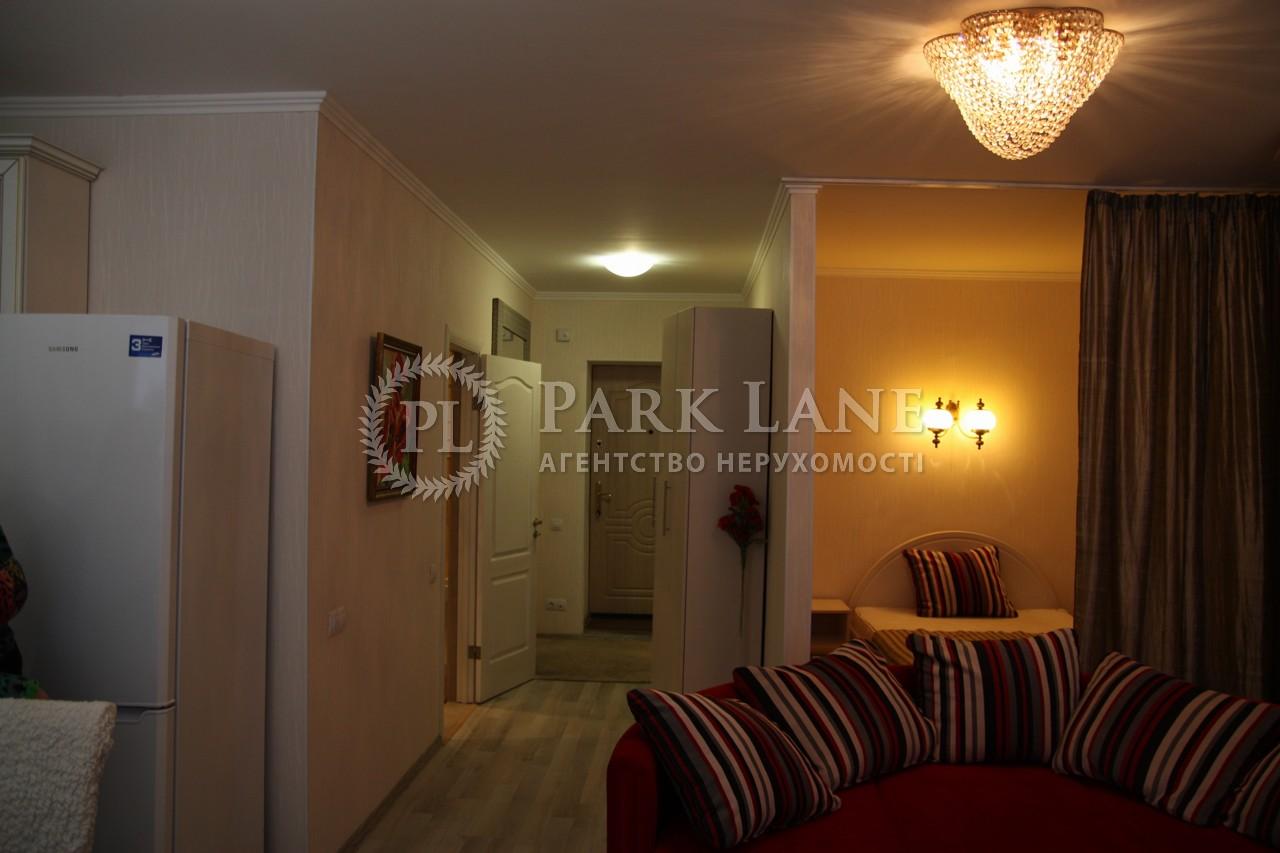 Квартира ул. Владимирская, 76б, Киев, Z-1020531 - Фото 7