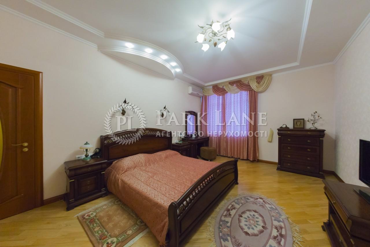 Квартира Леси Украинки бульв., 7б, Киев, X-32368 - Фото 5