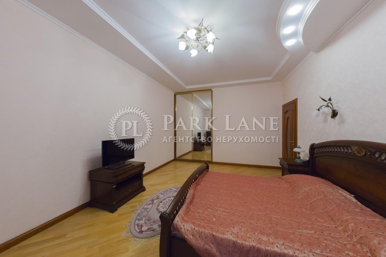 Квартира Леси Украинки бульв., 7б, Киев, X-32368 - Фото 6