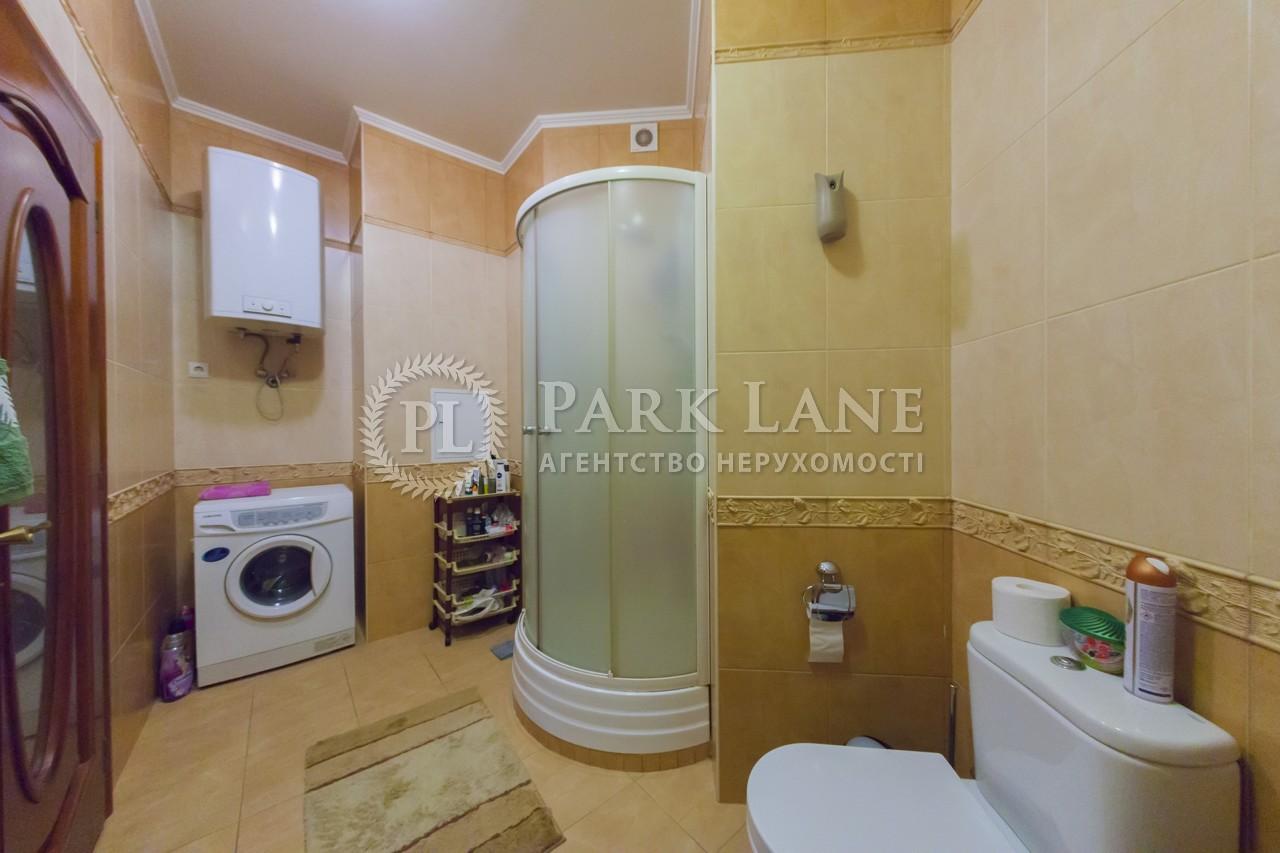 Квартира Леси Украинки бульв., 7б, Киев, X-32368 - Фото 15