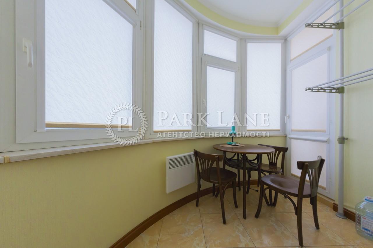 Квартира Леси Украинки бульв., 7б, Киев, X-32368 - Фото 18