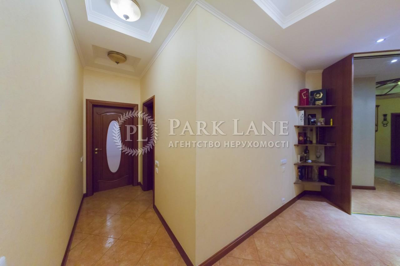 Квартира Леси Украинки бульв., 7б, Киев, X-32368 - Фото 19