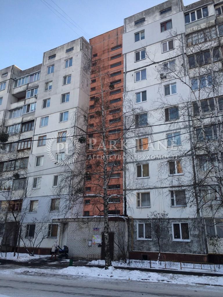 Квартира Правды просп., 64, Киев, Z-176028 - Фото 12