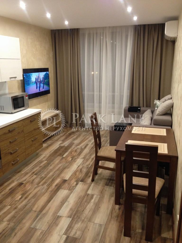 Квартира ул. Джона Маккейна (Кудри Ивана), 7, Киев, Z-35203 - Фото 7