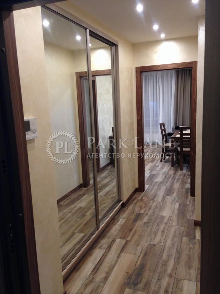 Квартира ул. Джона Маккейна (Кудри Ивана), 7, Киев, Z-35203 - Фото 16