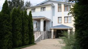 Будинок Z-1875611, Інженерний пров. (Бортничі), Київ - Фото 3