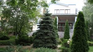 Будинок Z-1875611, Інженерний пров. (Бортничі), Київ - Фото 32