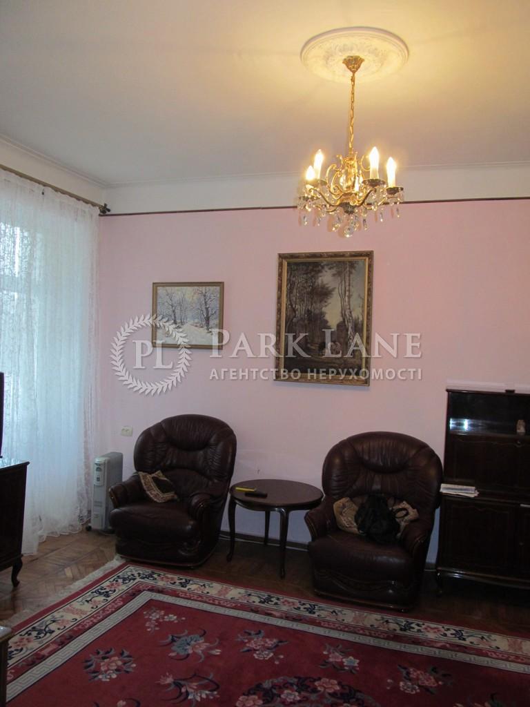 Квартира ул. Липская, 19/7, Киев, B-63513 - Фото 4