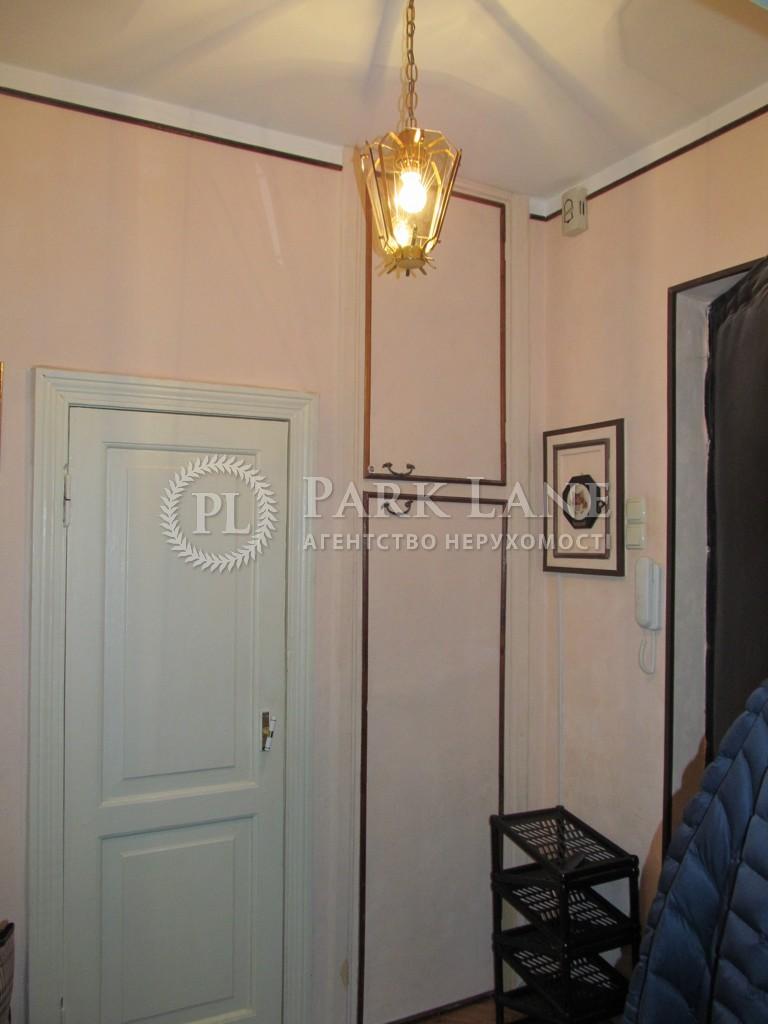 Квартира ул. Липская, 19/7, Киев, B-63513 - Фото 14