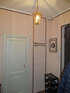 Квартира B-63513, Липская, 19/7, Киев - Фото 17