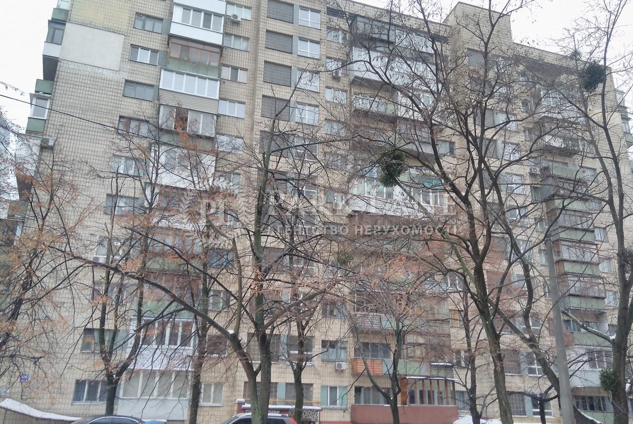 Квартира Гордиенко Костя пер. (Чекистов пер.), 1а, Киев, B-93271 - Фото 1