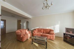 Квартира Z-1738404, Сретенская, 17, Киев - Фото 7