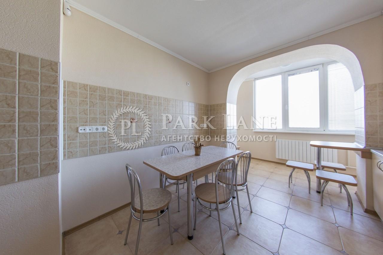 Квартира ул. Сретенская, 17, Киев, Z-1738404 - Фото 16