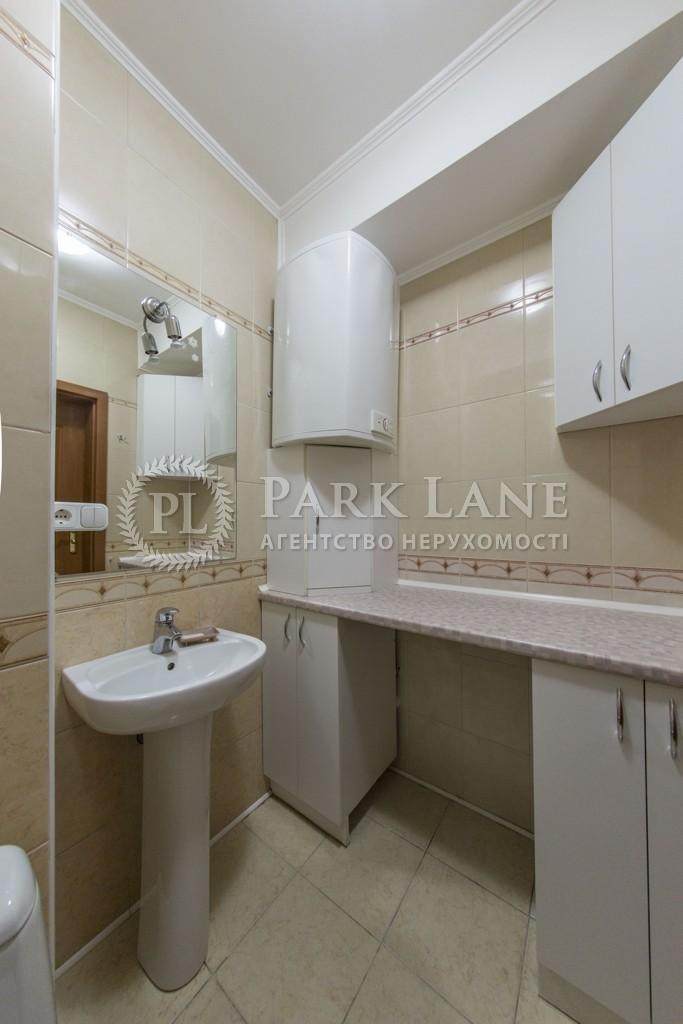Квартира Z-1738404, Сретенская, 17, Киев - Фото 22