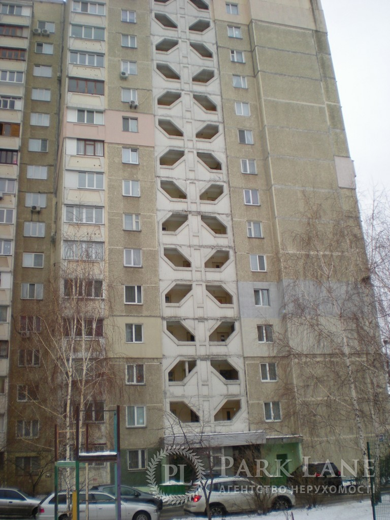 Квартира ул. Урловская, 5а, Киев, R-20343 - Фото 1