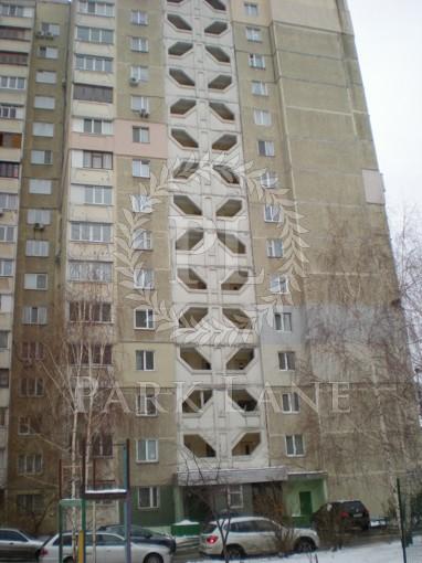 Квартира, R-20343, 5а