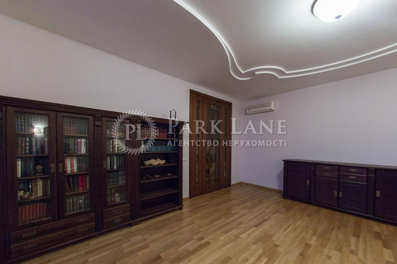 Квартира ул. Старонаводницкая, 13, Киев, Z-590064 - Фото 7