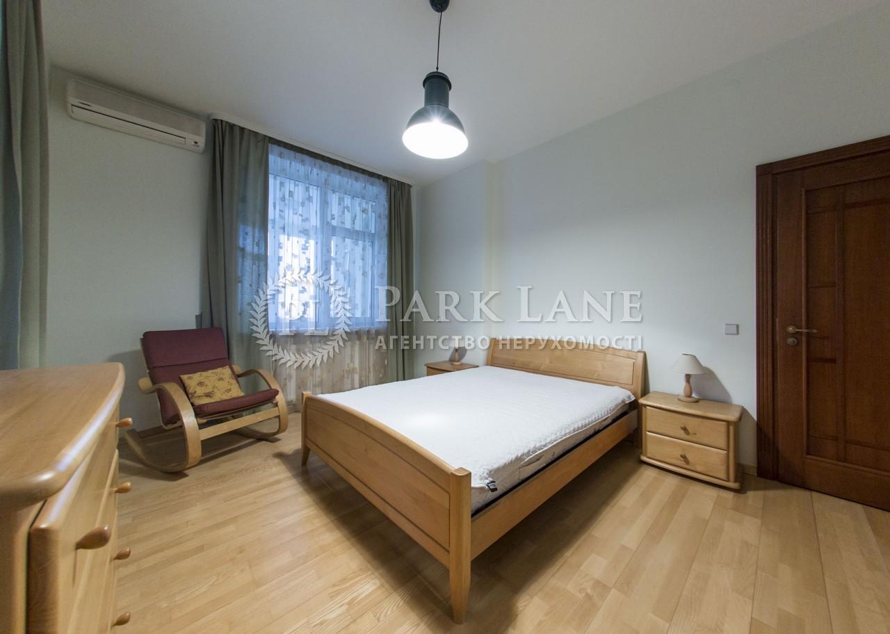 Квартира ул. Старонаводницкая, 13, Киев, Z-590064 - Фото 8