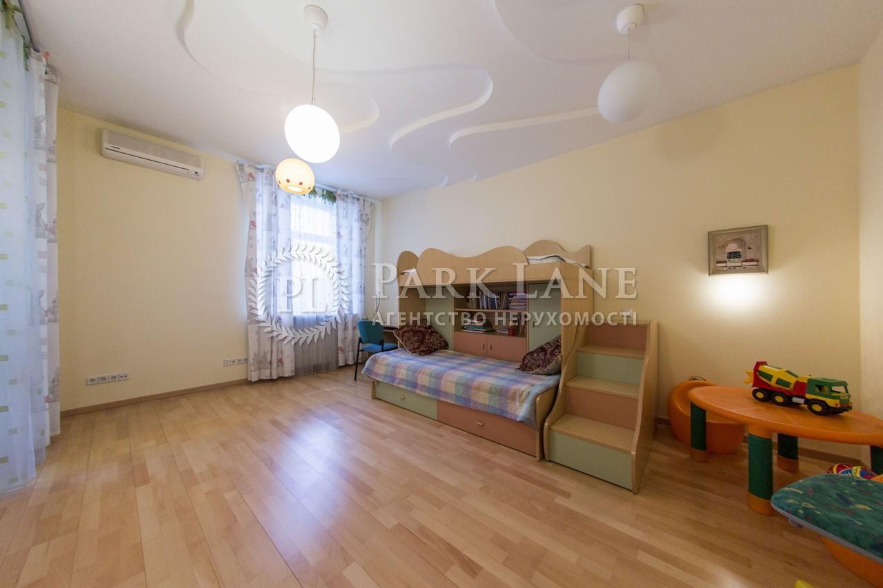 Квартира ул. Старонаводницкая, 13, Киев, Z-590064 - Фото 11