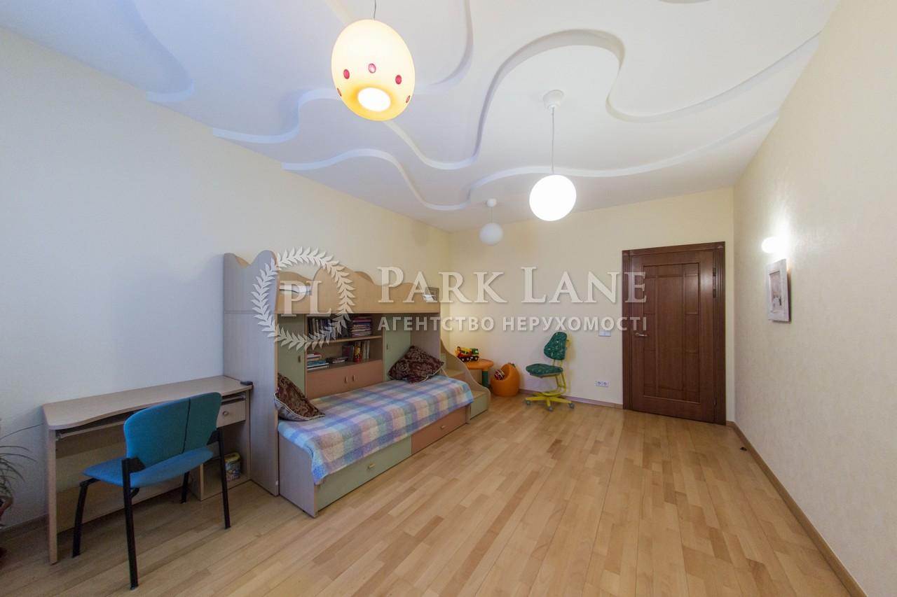 Квартира ул. Старонаводницкая, 13, Киев, Z-590064 - Фото 12