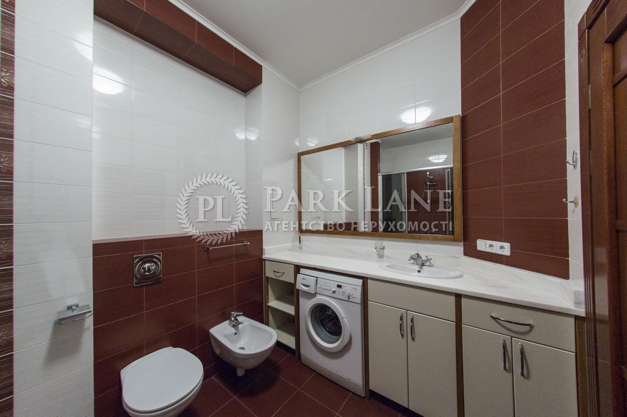 Квартира ул. Старонаводницкая, 13, Киев, Z-590064 - Фото 19
