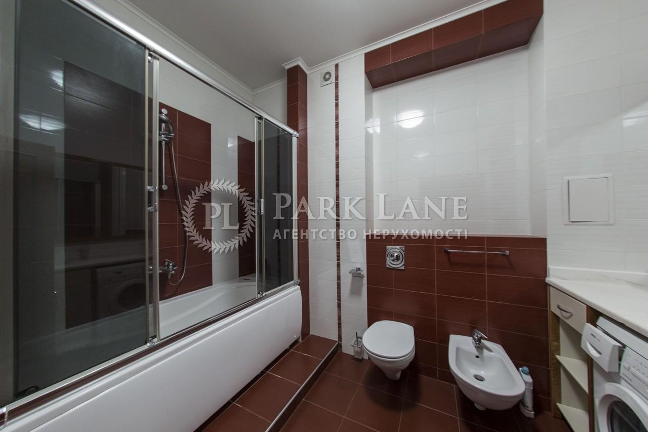 Квартира ул. Старонаводницкая, 13, Киев, Z-590064 - Фото 20
